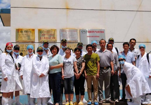 Visite Dairy United - Mongolie Interne